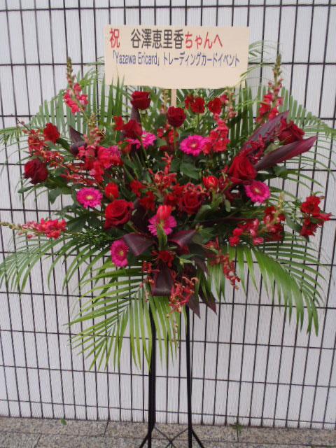花ギフト|フラワーギフト|誕生日 花|カノシェ話題|スタンド花|ウエディングブーケ|花束|花屋|chika-st