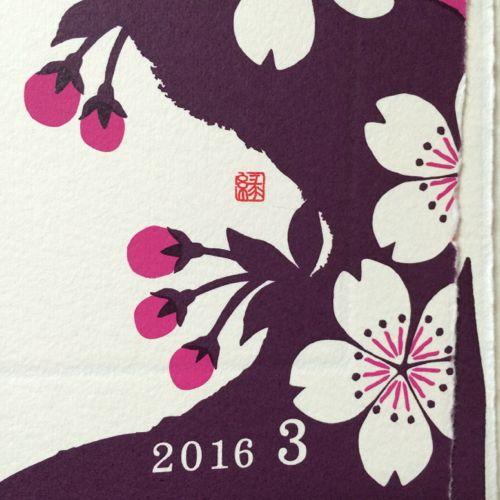 花ギフト|フラワーギフト|誕生日 花|カノシェ話題|スタンド花|ウエディングブーケ|花束|花屋|IMG_0009