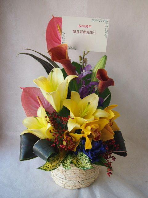 花ギフト|フラワーギフト|誕生日 花|カノシェ話題|スタンド花|ウエディングブーケ|花束|花屋|42811