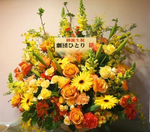 花ギフト|フラワーギフト|誕生日 花|カノシェ話題|スタンド花|ウエディングブーケ|花束|花屋|53420