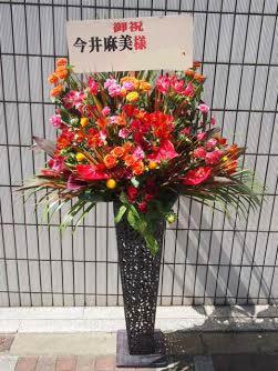花ギフト|フラワーギフト|誕生日 花|カノシェ話題|スタンド花|ウエディングブーケ|花束|花屋|東京ドームシティホール-aian