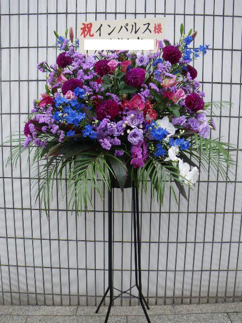 花ギフト|フラワーギフト|誕生日 花|カノシェ話題|スタンド花|ウエディングブーケ|花束|花屋|紫15045
