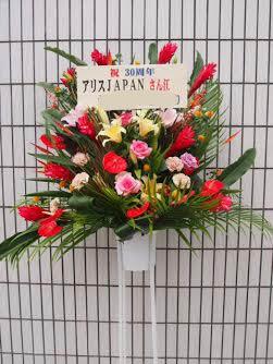 花ギフト|フラワーギフト|誕生日 花|カノシェ話題|スタンド花|ウエディングブーケ|花束|花屋|東京FMホール