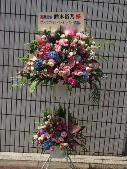 花ギフト|フラワーギフト|誕生日 花|カノシェ話題|スタンド花|ウエディングブーケ|花束|花屋|シアターグリーン
