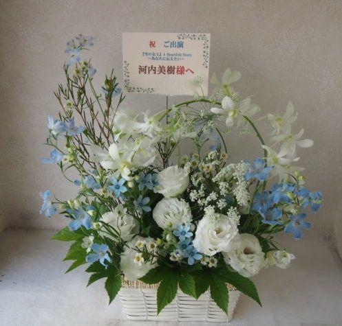 花ギフト|フラワーギフト|誕生日 花|カノシェ話題|スタンド花|ウエディングブーケ|花束|花屋|50705