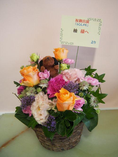 花ギフト|フラワーギフト|誕生日 花|カノシェ話題|スタンド花|ウエディングブーケ|花束|花屋|56878