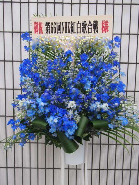 花ギフト|フラワーギフト|誕生日 花|カノシェ話題|スタンド花|ウエディングブーケ|花束|花屋|52802