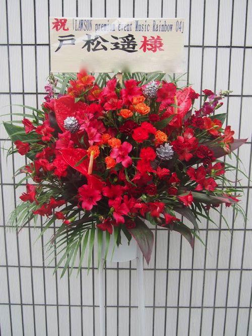 スタンド花 カノシェ|東京 横浜 大阪 全国へお届けサンプラザ