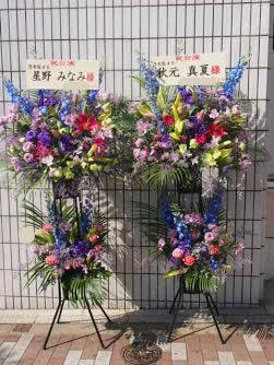 花ギフト|フラワーギフト|誕生日 花|カノシェ話題|スタンド花|ウエディングブーケ|花束|花屋|赤坂サカス