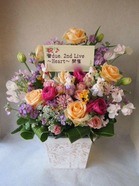 花ギフト|フラワーギフト|誕生日 花|カノシェ話題|スタンド花|ウエディングブーケ|花束|花屋|53701