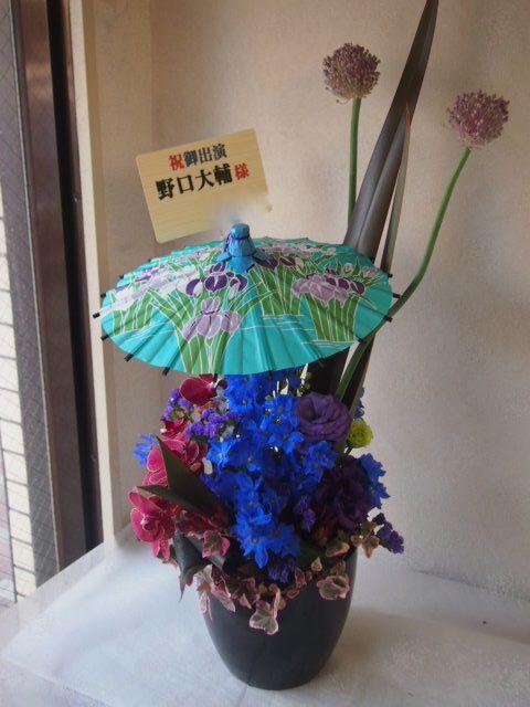 花ギフト|フラワーギフト|誕生日 花|カノシェ話題|スタンド花|ウエディングブーケ|花束|花屋|55838(1)