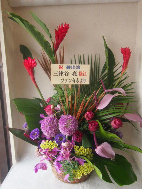 花ギフト|フラワーギフト|誕生日 花|カノシェ話題|スタンド花|ウエディングブーケ|花束|花屋|48341