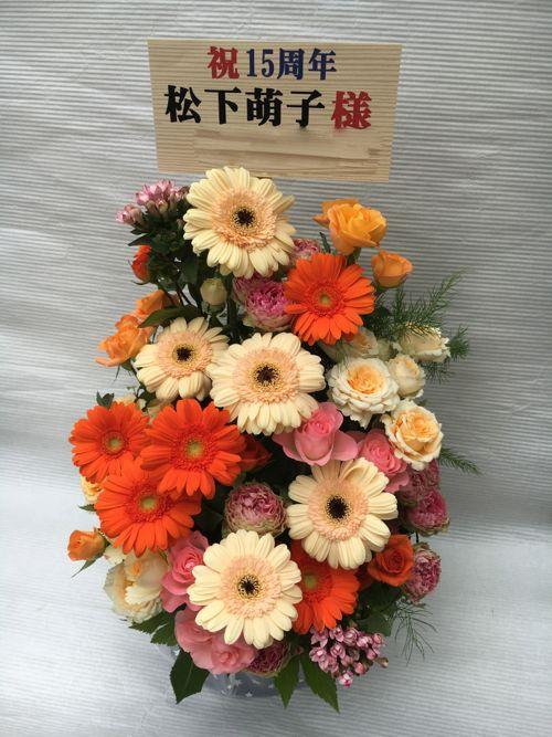 花ギフト|フラワーギフト|誕生日 花|カノシェ話題|スタンド花|ウエディングブーケ|花束|花屋|IMG_2068