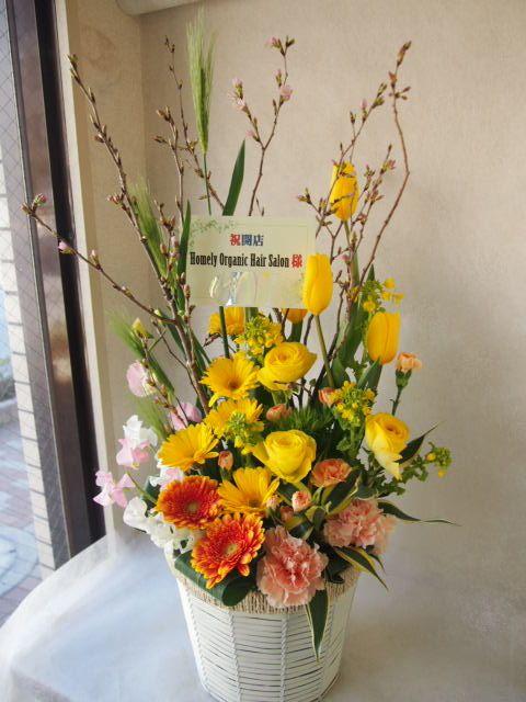 花ギフト|フラワーギフト|誕生日 花|カノシェ話題|スタンド花|ウエディングブーケ|花束|花屋|53837