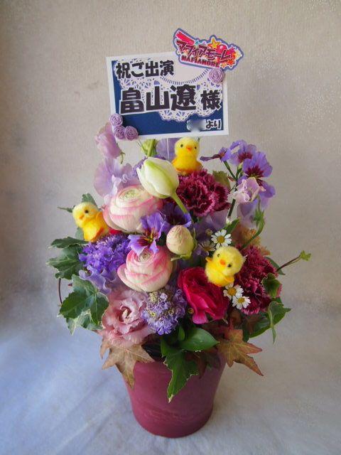 花ギフト|フラワーギフト|誕生日 花|カノシェ話題|スタンド花|ウエディングブーケ|花束|花屋|53329