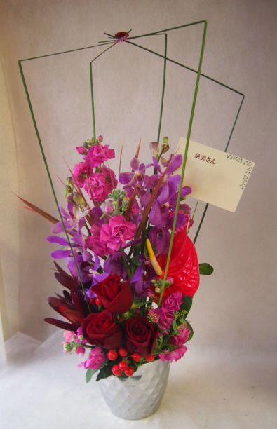 花ギフト|フラワーギフト|誕生日 花|カノシェ話題|スタンド花|ウエディングブーケ|花束|花屋|47093