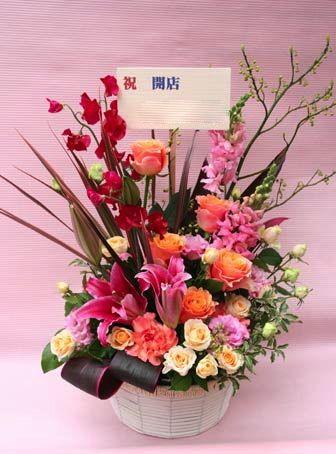 花ギフト|フラワーギフト|誕生日 花|カノシェ話題|スタンド花|ウエディングブーケ|花束|花屋|IMG_6187