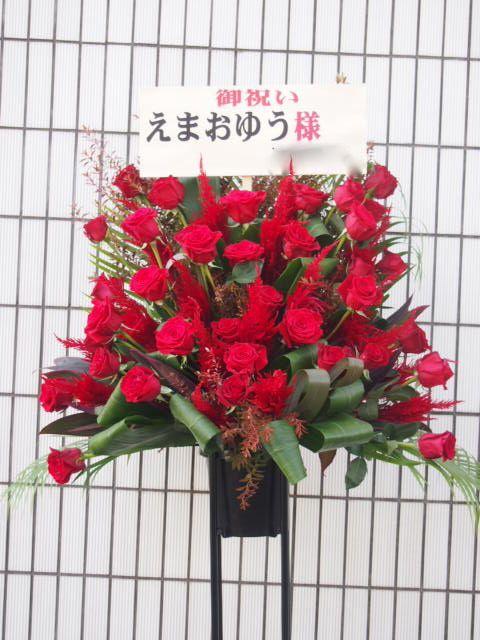 花ギフト|フラワーギフト|誕生日 花|カノシェ話題|スタンド花|ウエディングブーケ|花束|花屋|42862