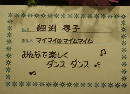 花ギフト|フラワーギフト|誕生日 花|カノシェ話題|スタンド花|ウエディングブーケ|花束|花屋|hosobuchisan