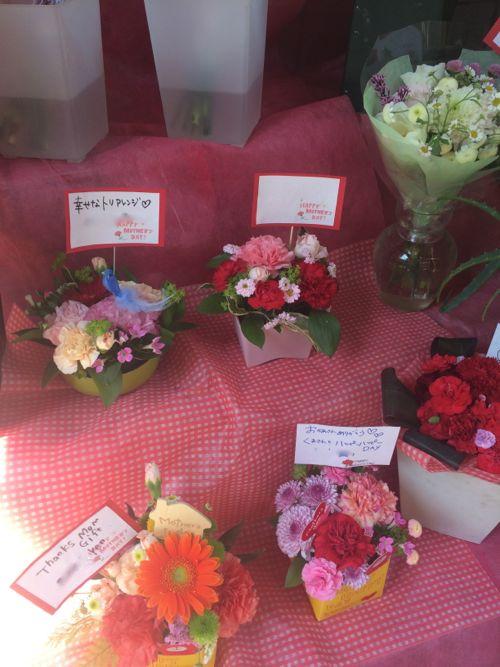 花ギフト|フラワーギフト|誕生日 花|カノシェ話題|スタンド花|ウエディングブーケ|花束|花屋|IMG_5161
