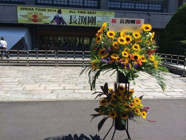 花ギフト|フラワーギフト|誕生日 花|カノシェ話題|スタンド花|ウエディングブーケ|花束|花屋|IMG_6007