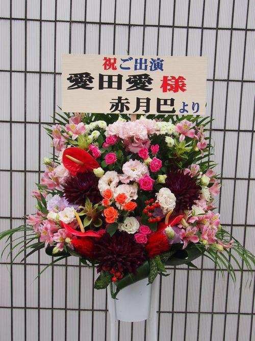 スタンド花 東京 新宿 渋谷 池袋 中野 銀座他 全国お届け スタンドフラワー