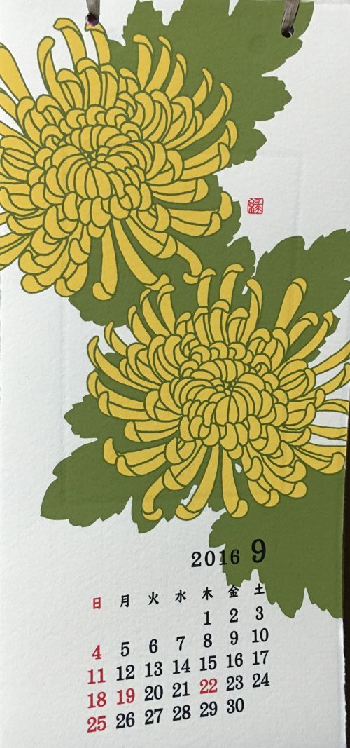 花ギフト|フラワーギフト|誕生日 花|カノシェ話題|スタンド花|ウエディングブーケ|花束|花屋|IMG_3858