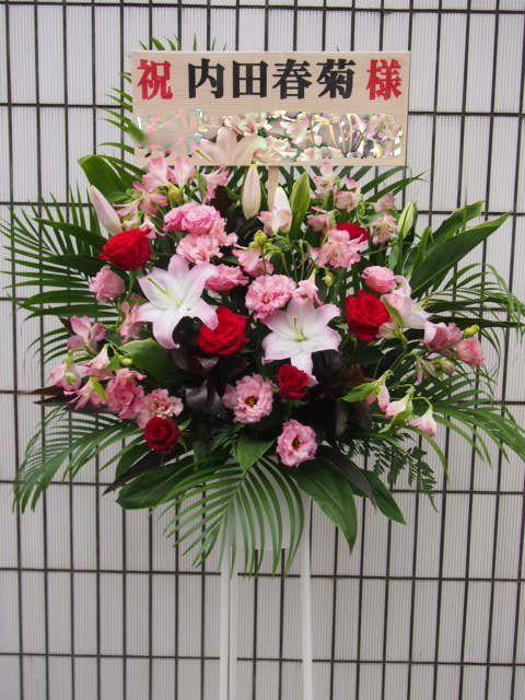 花ギフト|フラワーギフト|誕生日 花|カノシェ話題|スタンド花|ウエディングブーケ|花束|花屋|52713