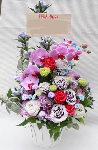 花ギフト|フラワーギフト|誕生日 花|カノシェ話題|スタンド花|ウエディングブーケ|花束|花屋|セレブ