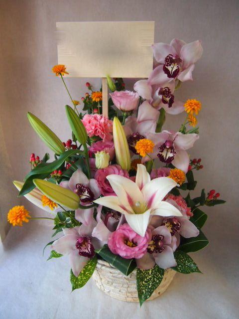 花ギフト|フラワーギフト|誕生日 花|カノシェ話題|スタンド花|ウエディングブーケ|花束|花屋|42348