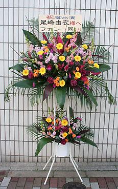 花ギフト フラワーギフト 誕生日 花 カノシェ話題 スタンド花 ウエディングブーケ 花束 花屋 2dan