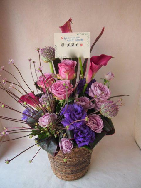 花ギフト|フラワーギフト|誕生日 花|カノシェ話題|スタンド花|ウエディングブーケ|花束|花屋|40884
