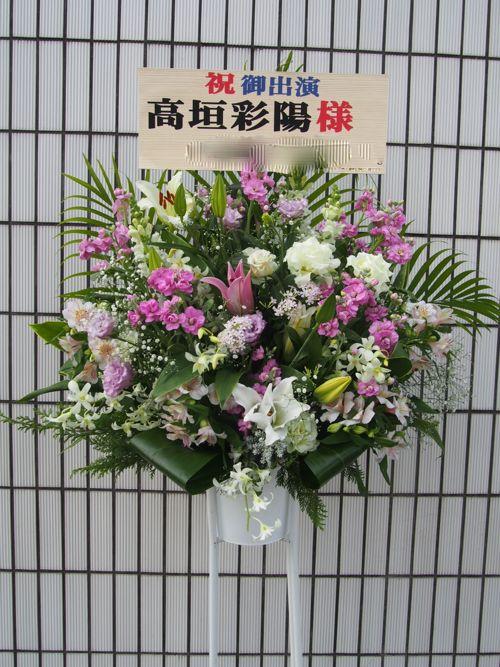 秋〜冬(10月11月12月)のスタンド花|スタンドフラワー カノシェ59706