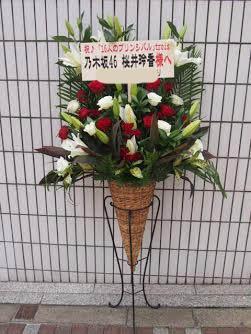 花ギフト|フラワーギフト|誕生日 花|カノシェ話題|スタンド花|ウエディングブーケ|花束|花屋|赤坂アクト バラ