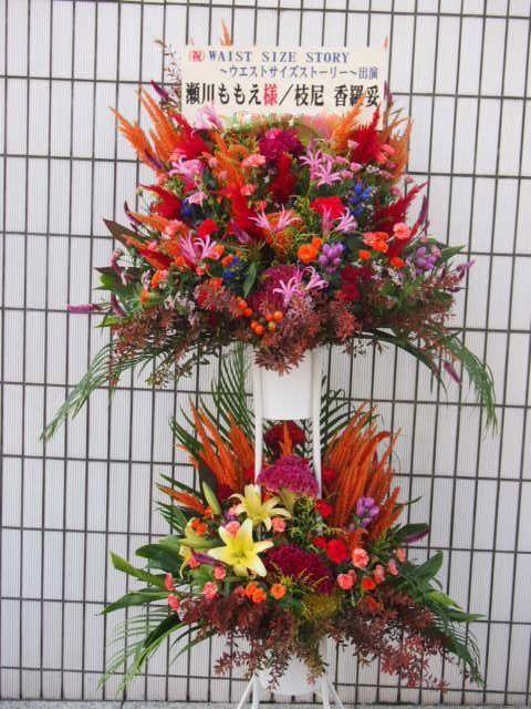 花ギフト|フラワーギフト|誕生日 花|カノシェ話題|スタンド花|ウエディングブーケ|花束|花屋|42977(1)