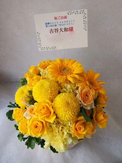 花ギフト|フラワーギフト|誕生日 花|カノシェ話題|スタンド花|ウエディングブーケ|花束|花屋|57172