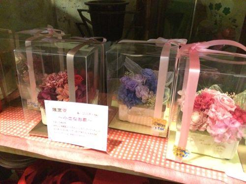 花ギフト|フラワーギフト|誕生日 花|カノシェ話題|スタンド花|ウエディングブーケ|花束|花屋|IMG_4965