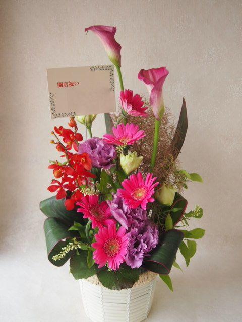 花ギフト|フラワーギフト|誕生日 花|カノシェ話題|スタンド花|ウエディングブーケ|花束|花屋|48103