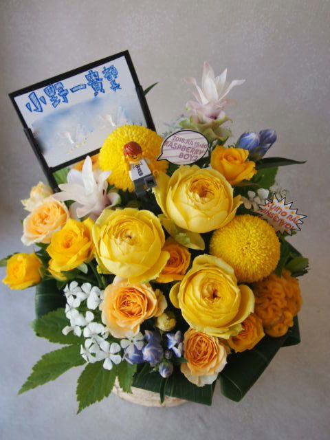 花ギフト|フラワーギフト|誕生日 花|カノシェ話題|スタンド花|ウエディングブーケ|花束|花屋|49380