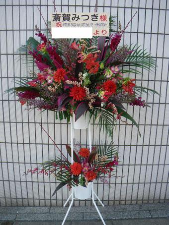 花ギフト|フラワーギフト|誕生日 花|カノシェ話題|スタンド花|ウエディングブーケ|花束|花屋|AKA2