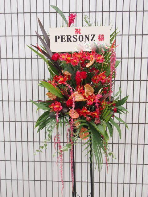 花ギフト|フラワーギフト|誕生日 花|カノシェ話題|スタンド花|ウエディングブーケ|花束|花屋|48949(1)