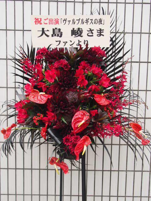 花ギフト|フラワーギフト|誕生日 花|カノシェ話題|スタンド花|ウエディングブーケ|花束|花屋|54891(2)