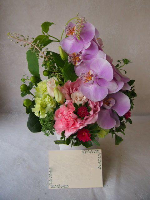 花ギフト|フラワーギフト|誕生日 花|カノシェ話題|スタンド花|ウエディングブーケ|花束|花屋|57023