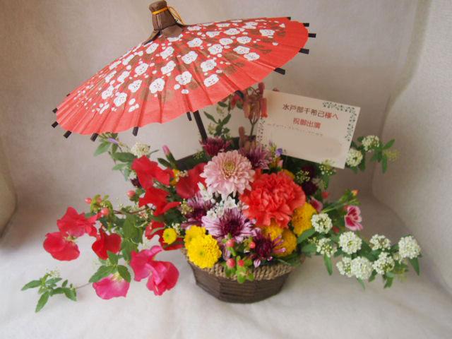 花ギフト|フラワーギフト|誕生日 花|カノシェ話題|スタンド花|ウエディングブーケ|花束|花屋|45411