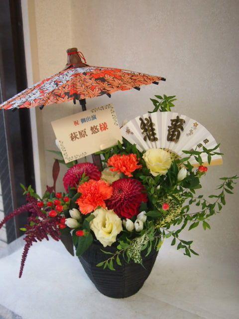 花ギフト|フラワーギフト|誕生日 花|カノシェ話題|スタンド花|ウエディングブーケ|花束|花屋|50259