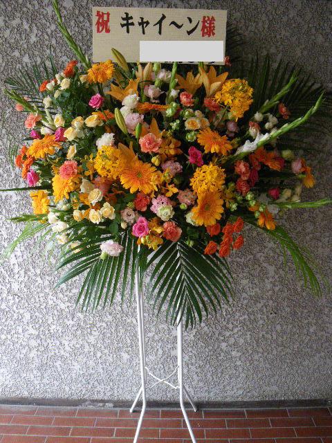 花ギフト|フラワーギフト|誕生日 花|カノシェ話題|スタンド花|ウエディングブーケ|花束|花屋|15571