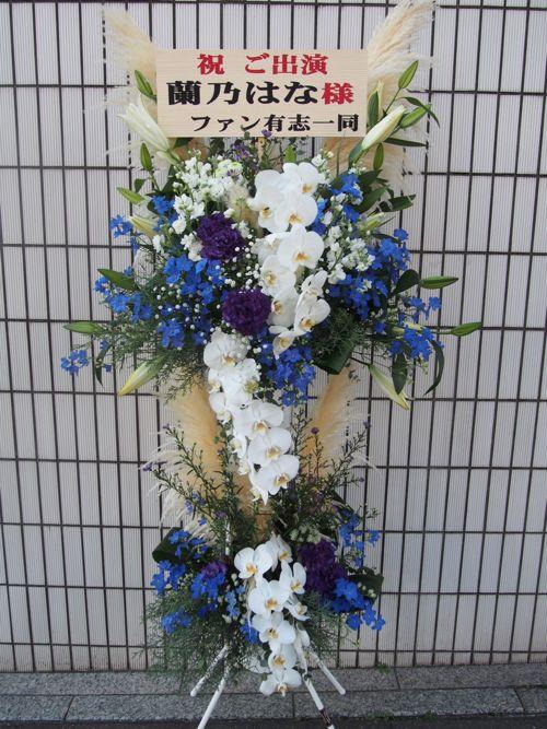 秋〜冬(10月11月12月)のスタンド花|スタンドフラワー カノシェ60032