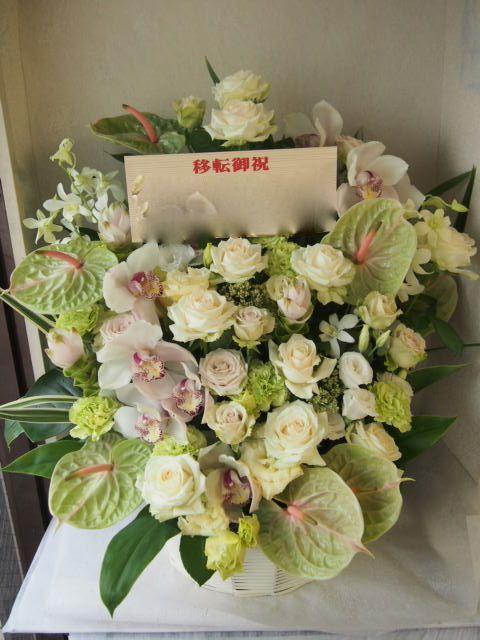 花ギフト|フラワーギフト|誕生日 花|カノシェ話題|スタンド花|ウエディングブーケ|花束|花屋|57387