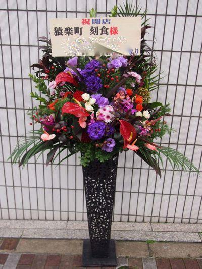 花ギフト|フラワーギフト|誕生日 花|カノシェ話題|スタンド花|ウエディングブーケ|花束|花屋|36624