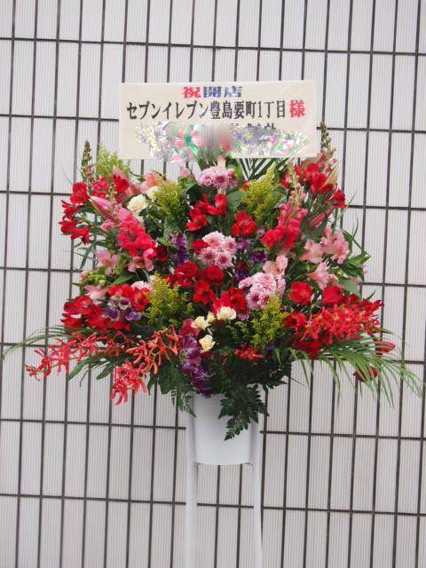 花ギフト|フラワーギフト|誕生日 花|カノシェ話題|スタンド花|ウエディングブーケ|花束|花屋|45962
